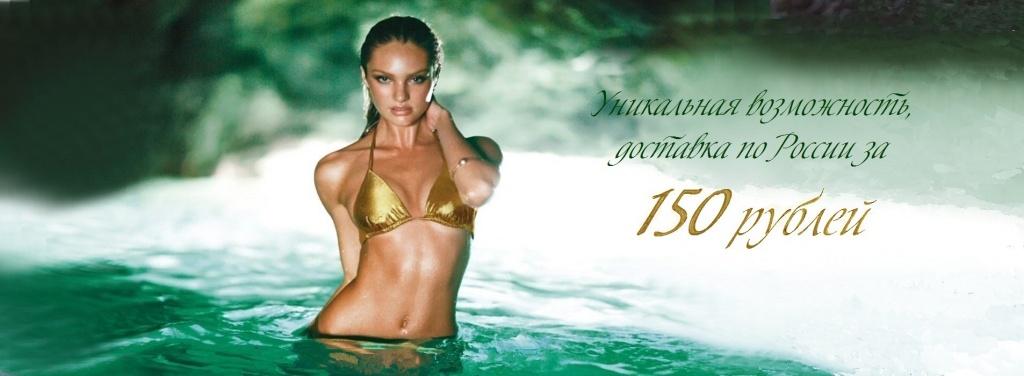 68bc867af5c2b Купить купальник Victoria's Secret оригинал с доставкой за 150 ...